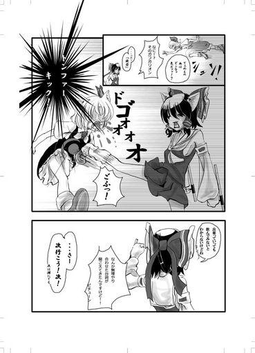 07_s.jpg