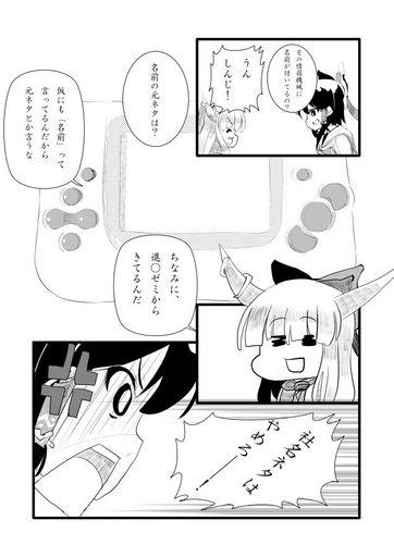 04_s.jpg